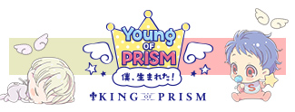 YOUNG OF PRISM
