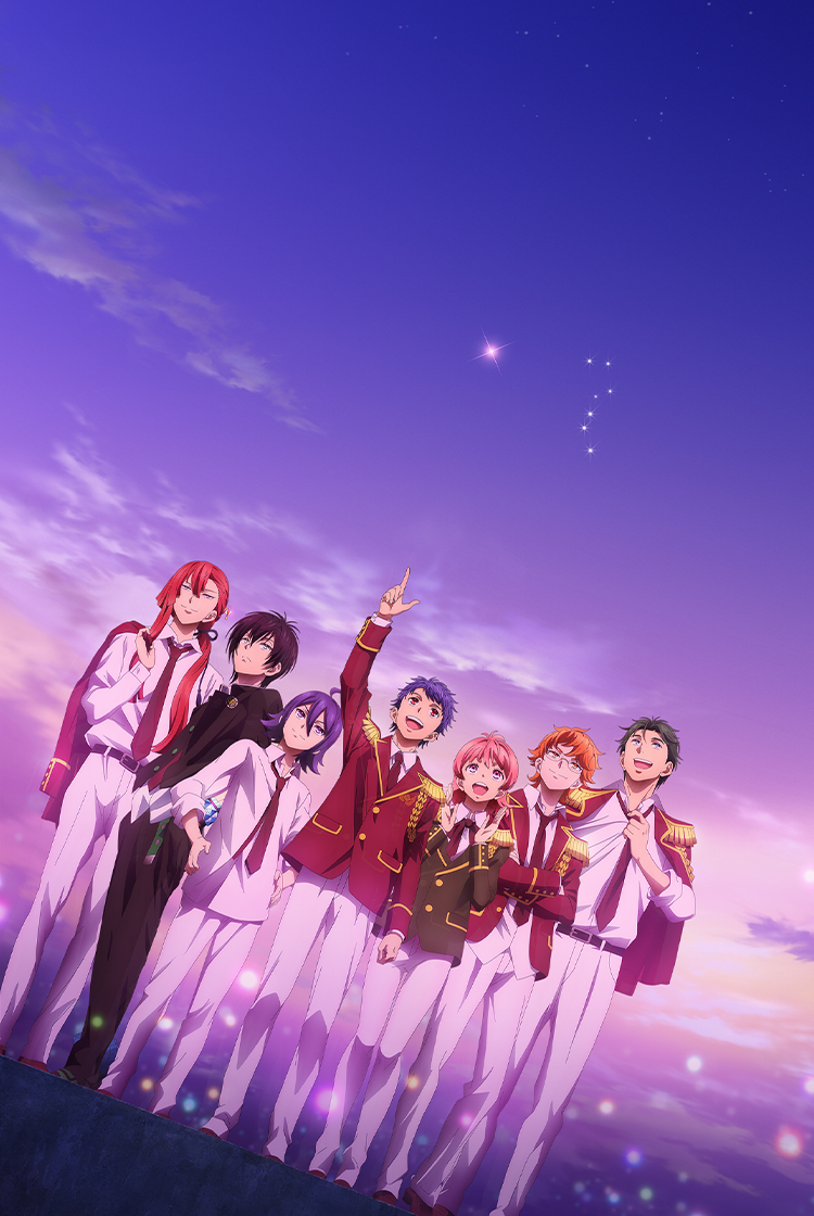 King Of Prism Shiny Seven Stars 公式サイト